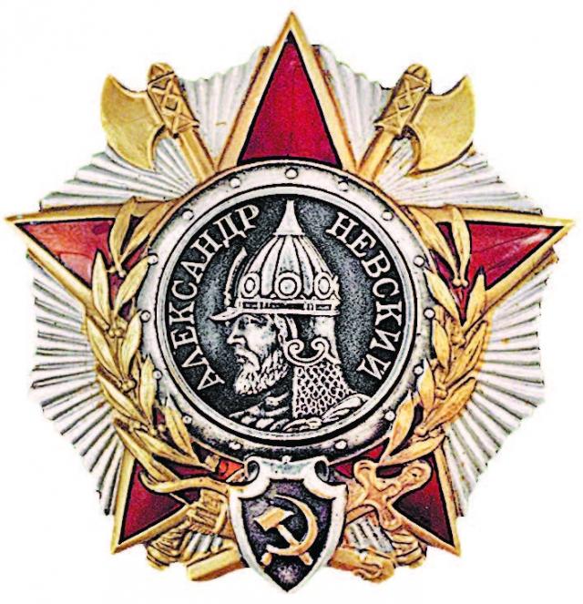 Орден Александра Невского – единственная награда, существовавшая и в Российской империи, и в СССР, и вРоссийской Федерации.