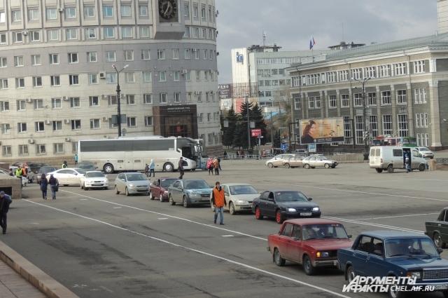 Автомобильный флешмоб в Челябинске