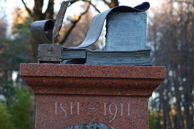 Памятник Николаю Карамзину в усадьбе Остафьево