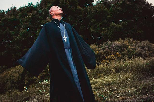 «Иерей-сан. Исповедь самурая».
