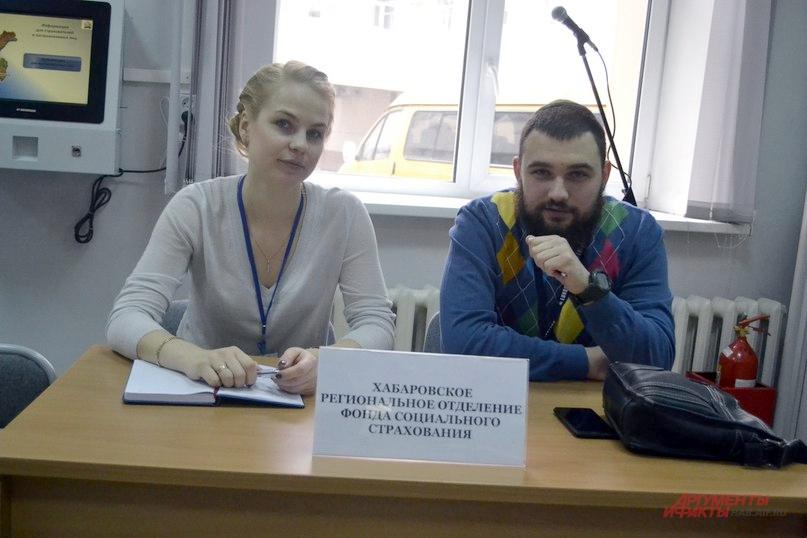 Работу в приёмной будет проводить, в том числе, Хабаровское региональное отделение фонда социального страхования