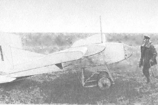 А-5 — планёр конструкции К. К. Арцеулова.