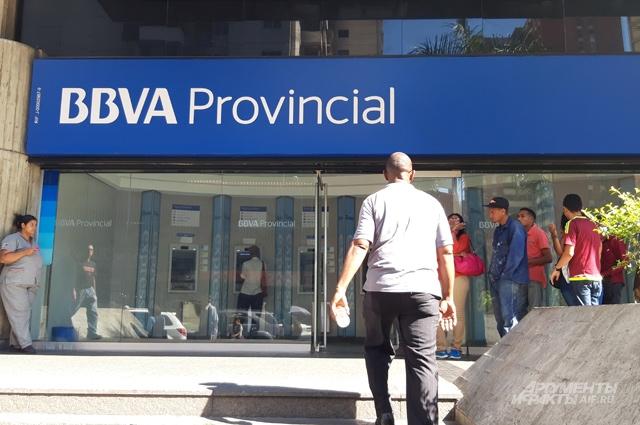 Каракас, Венесуэла.
