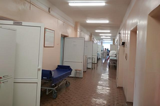 Отделение паллиативной помощи в МСЧ№ 17 в Омске.