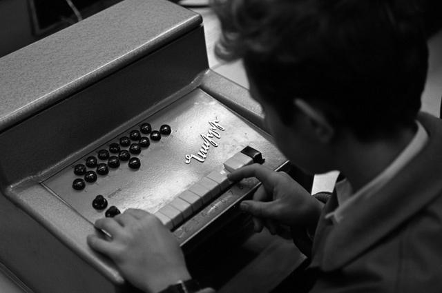 Электронно-вычислительная машина «Наири». 1964 г.