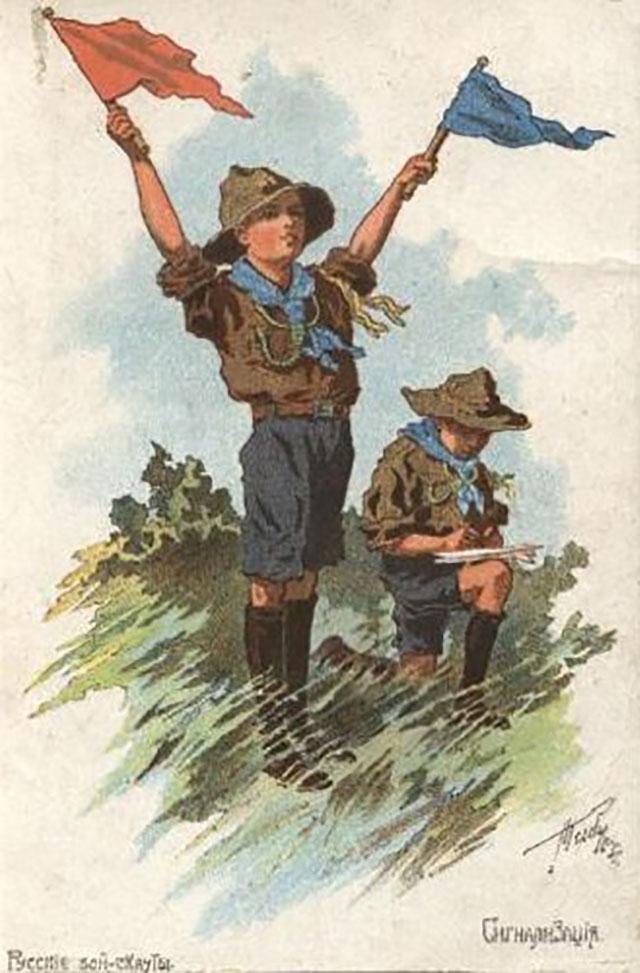Русские скауты с сигнальными флажками. Открытка, 1915 г.