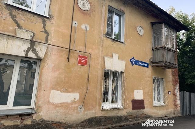 Этот дом обещают отремонтировать в ближайшее время.