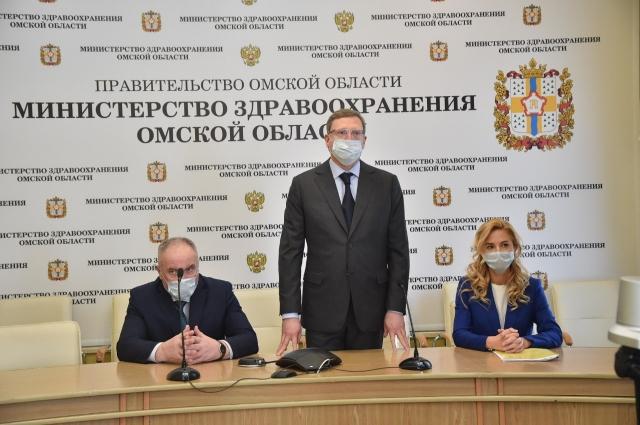 В начале пандемии чиновница призывала омичей оставаться дома.