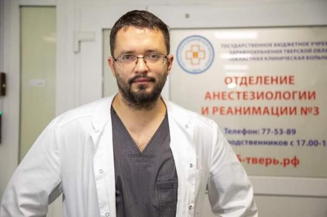 Максим Петрушин