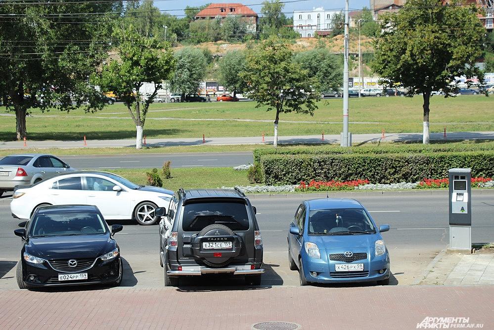 Для оплаты парковки можно использовать один из нескольких способов перечисления денежных средств.