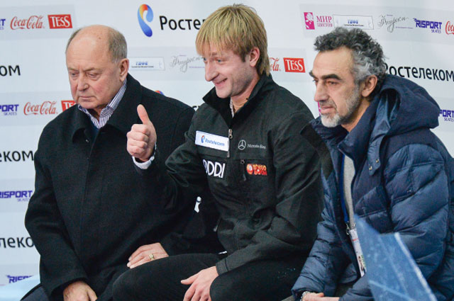 Алексей Мишин, Евгений Плющенко и хореограф Давид Абдыш