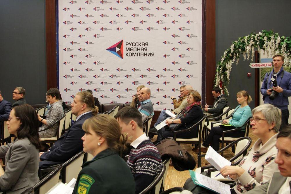Русская медная компания традиционно является генеральным партнёром ежегодного экологического форума в Челябинске.