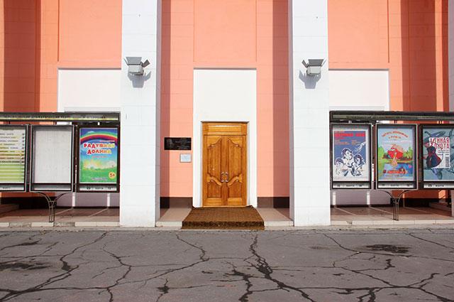 Черемховский театр