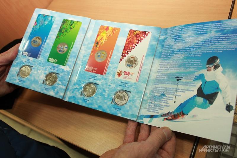Стартовая цена за полный набор олимпийских монет 5 тысяч рублей