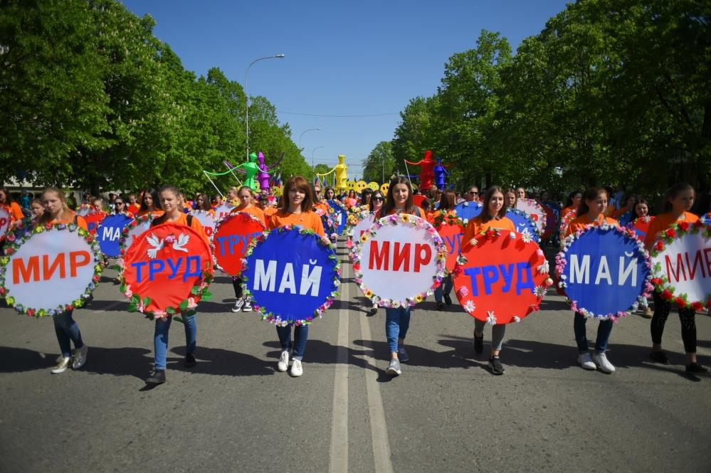 первомай в Майкопе, 1 мая в Майкопе