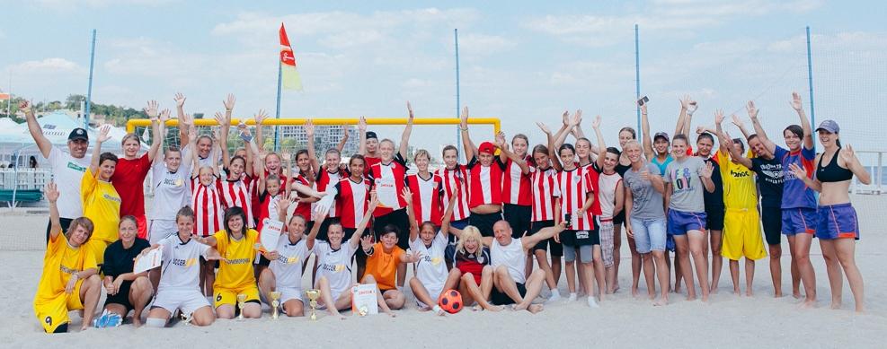 Женские команды по пляжному футболу