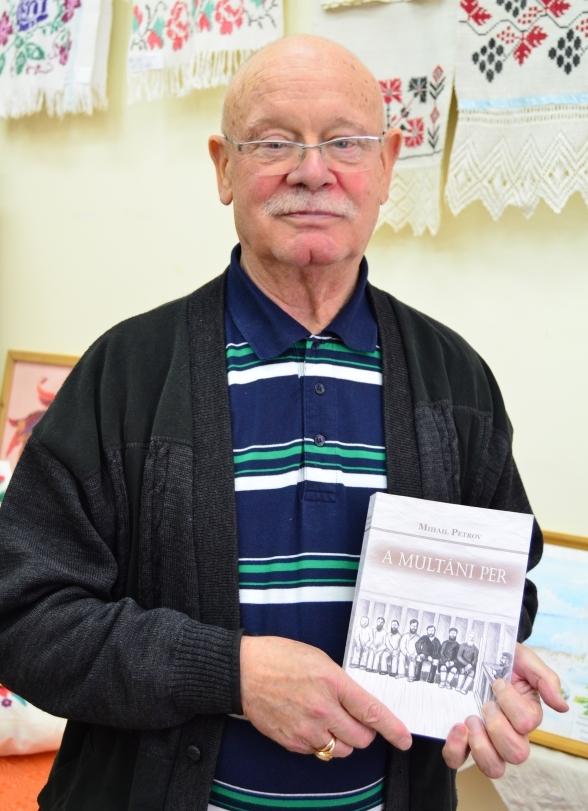 Автор перевода с изданием романа на венгерском.
