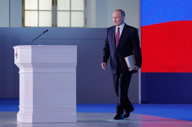 Послание Владимира Путина Федеральному Собранию в 2018 году.