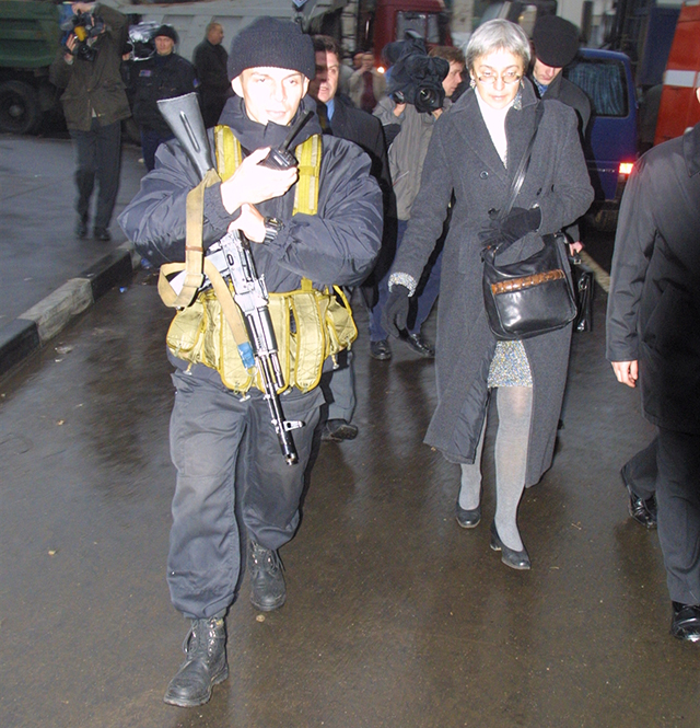 Теракт на Дубровке. Анна Политковская