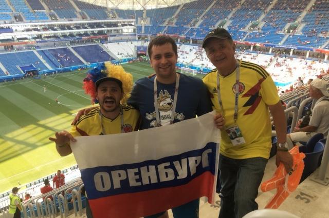 Сергей Волохов с супругой побывали на матчах в Волгограде и Самаре.