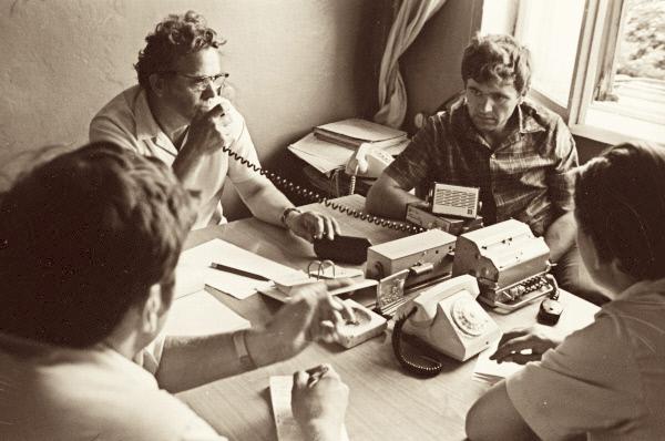 Василий Горин проводит совещание, 1977 год