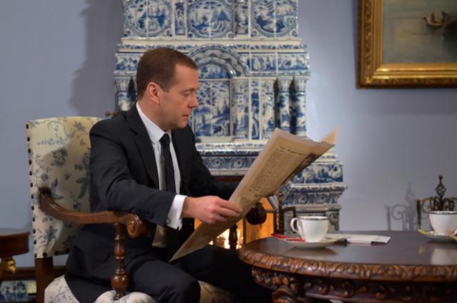 Дмитрий Медведев вподмосковной резиденции «Горки» вовремя интервью «Российской газете» послучаю 25-летия издания.