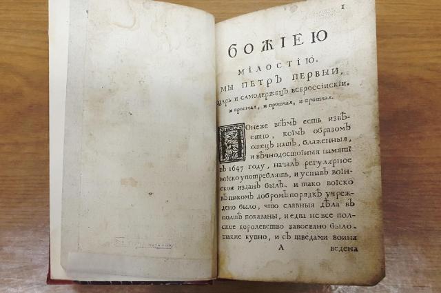 Устав состоял из основной части и трех приложений.