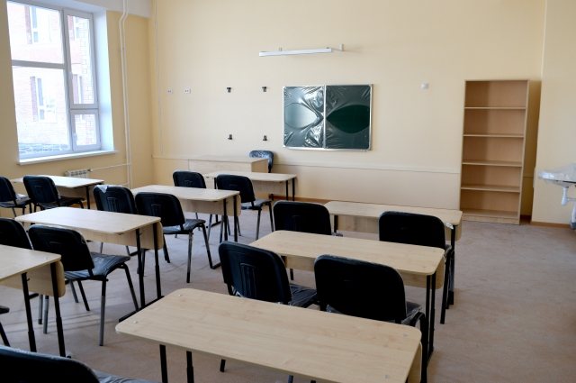 Один из классов новой иркутской школы.