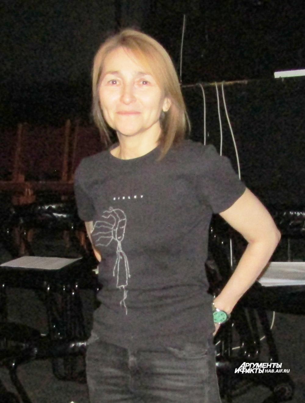 Татьяна Фролова.