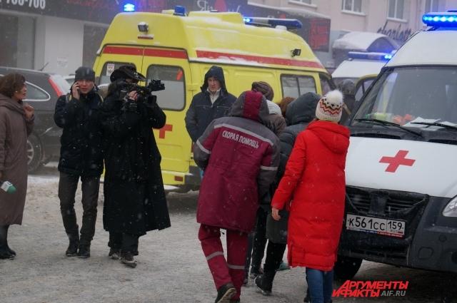 В результате пожара пострадали 14 человек.