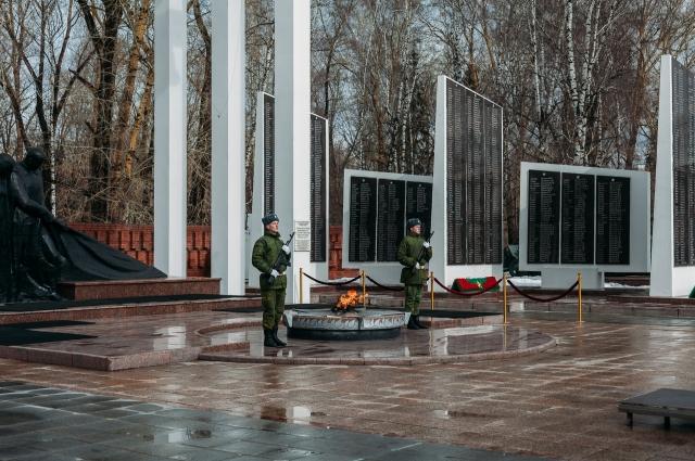 Вечный огонь на площади Памяти, Тюмень.