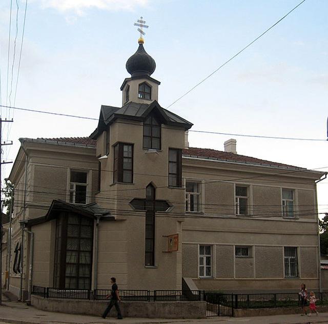 Дом Луки (Войно-Ясенецкого) в Симферополе, ныне часовня в его память
