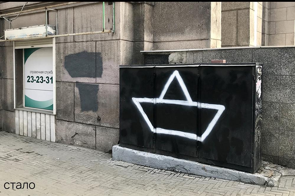 Неизвестные закрасили граффити на Кировке.