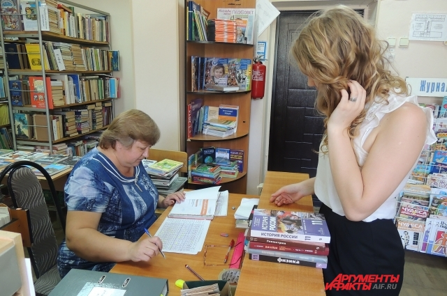 Саша сдаёт учебники в библиотеку
