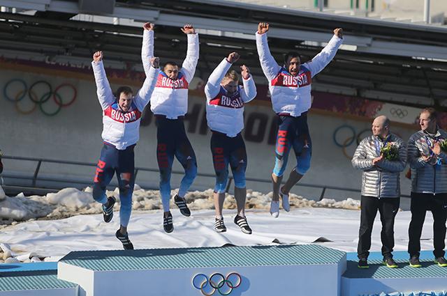 Российская бобслейная четверка на Олимпиаде в Сочи