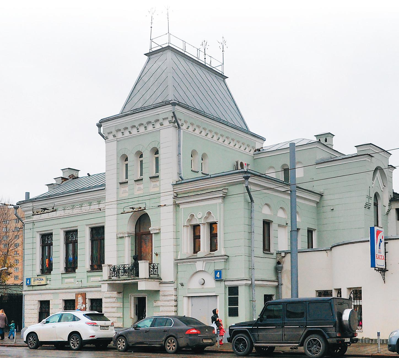 (6) Сегодня Божедомка известна ещё и благодаря дрессировщику Владимиру Дурову и его Театру зверей. Он жил на Старой Божедомке, которую с 1927 г. называют ул. Дурова