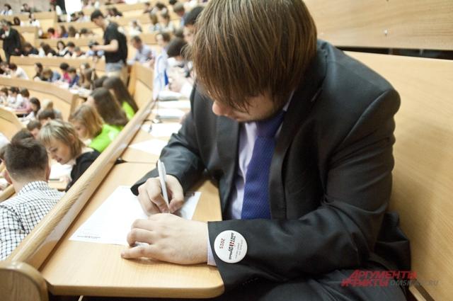 У людей появилась потребность в знаниях по русскому языку.
