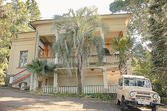 Резиденция в Новом Афоне