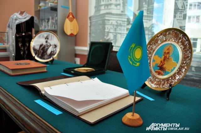 В этой книге - автограф президента Нурсултана Назарбаева.