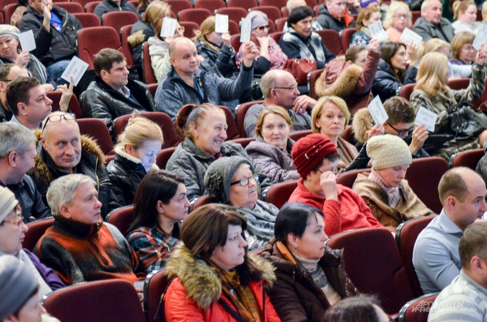 Общественные слушания по застройке цыганского поселка