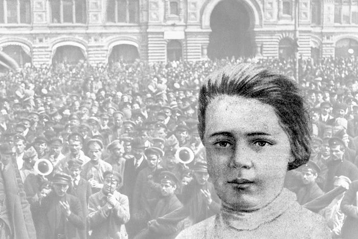 Мария Авейде – секретарь комитета РКП(б).