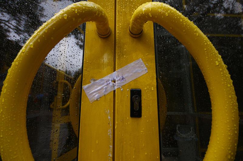 Опечатанные двери Артека, 2009 год