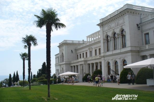 Поездка для туриста в Ливадийский дворец по цене одна из самых дорогих