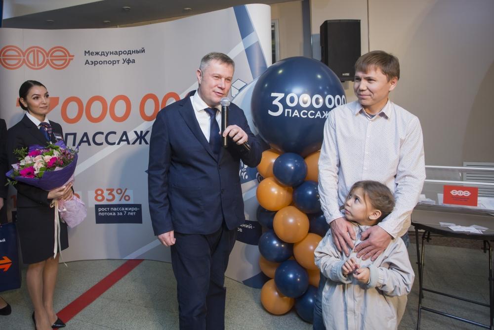 Трёхмиллионным пассажиром стал Юлай Мамбетов.