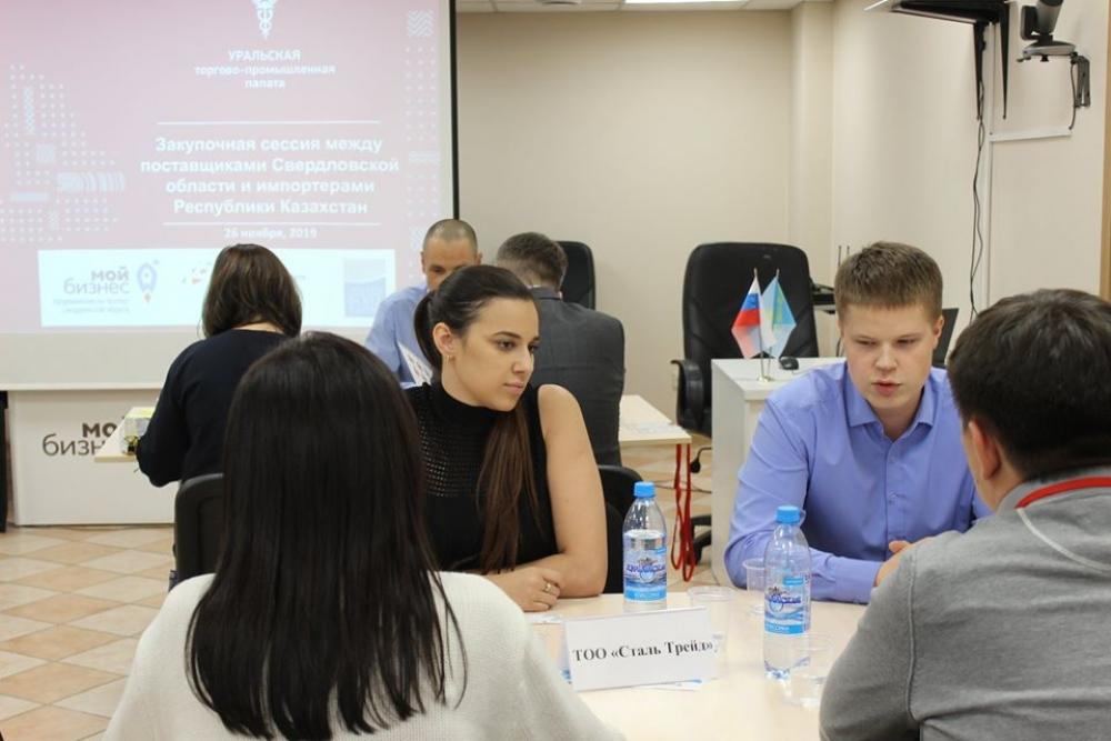 Принявшие участие в закупочной сессии представители свердловского бизнеса рассказали, что переговоры прошли очень успешно.