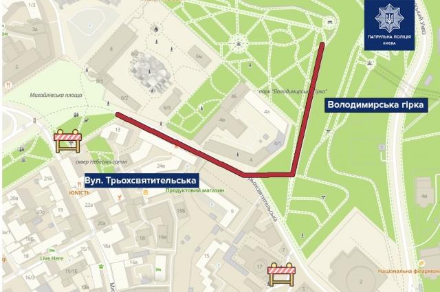 В центре Киева перекроют дороги 28 июля.
