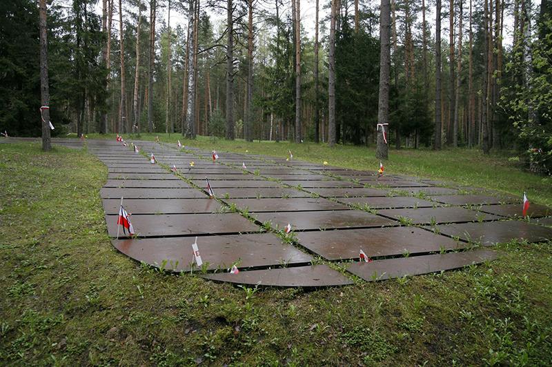 Международный мемориал жертвам политических репрессий. Братская могила
