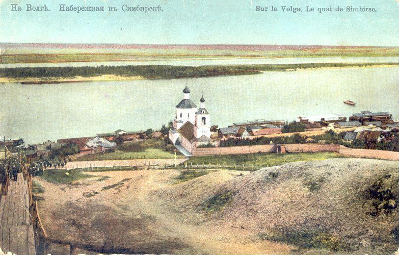 Смоленская церковь на волжском косогоре. С симбирской открытки начала ХХ века.