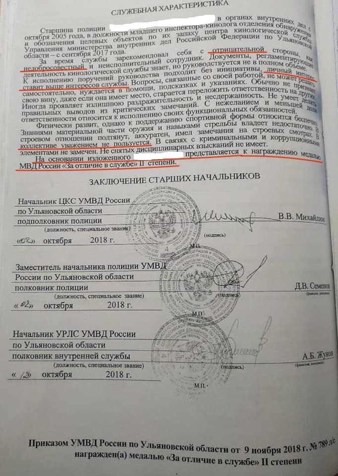 Фото: Твиттер Алексея Навального