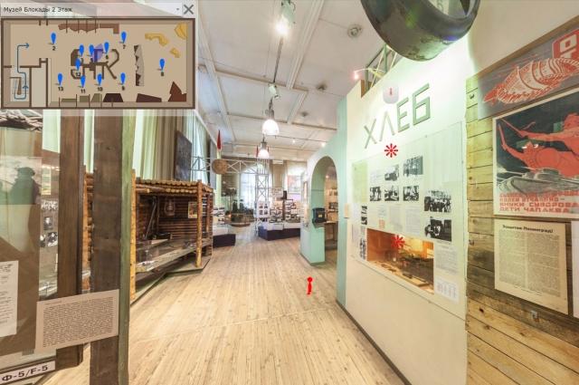 А пока можно совершить виртуальную экскурсию на сайте музея.